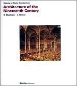 Robin Middleton e David Watkin. Neoclassical and 19th Century Architecture
