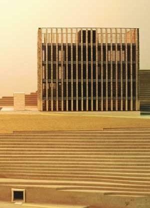 Concurso para os Edifícios de Exploração em Lever – Águas do Douro e Paiva, 1998, Francisco Portugal e João Álvaro Rocha<br />Foto Francisco Portugal e Gomes