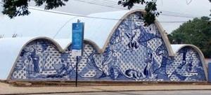 Fachada Frontal Igreja de São Francisco – Pampulha – Belo Horizonte – 1944<br />Foto Renato Wandek  [www.ceramicanorio.com/paineis.html]