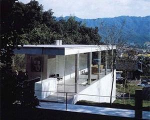 Figura 1 – Casa Estúdio Isobe, Yamaguchi, Japão. Arquiteto Schinichi Ogawa