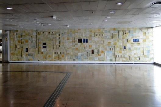 Sede I, painel de Burle Marx existente no edifício<br />Foto Jayme Wesley de Lima