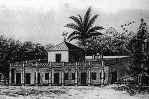 Desenho de Theodoro Pettcke, retratando a Sotéia em 1869 [ver nota 11]