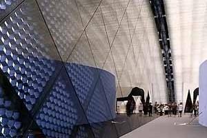 Museu Oscar Niemeyer, Curitiba, PR, Brasil. Arquiteto Oscar Niemeyer<br />Foto Nelson Kon