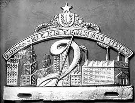 Brasão do IV Centenário da Cidade de São Paulo, anos 1950. [Fantasia Brasileira: o balé do IV Centenário. São Paulo, SESC, 1998]