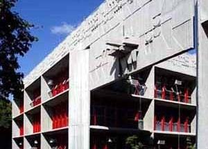 Instituto de Previdência do Estado – IPE (1967), Curitiba, Luiz Forte Netto, Joel Ramalho Jr, José Maria Gandolfi e Vicente de Castro