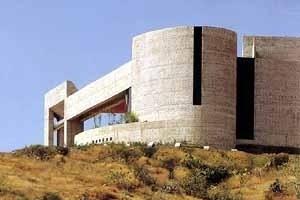 Auditório e Centro de Convenções, Tuxtla. Arquiteto Abraham Zabludovsky<br />Foto Roberto Segre