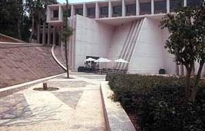 Conservatório de Música, Cidade do México. Arquiteto Teodoro González de León<br />Foto Roberto Segre