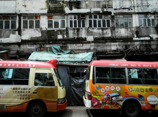 Abandoned residential block, Yue Man Square, Kwun Tong District [divulgação]