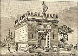 Chedanne y Paquin. Pabellón de Ecuador (1889). Exposición Universal de París.