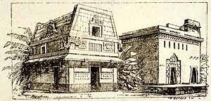 Charles Garnier. Casa de los Aztecas (1889). Exposición Universal de París..