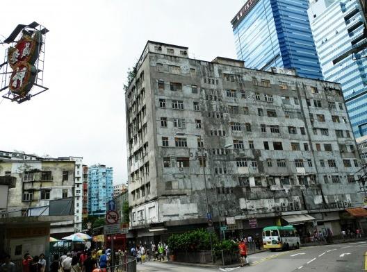 Mut Wah Street, Kwun Tong [divulgação]