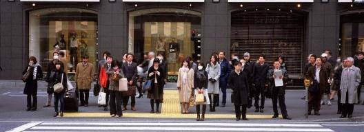 Tóquio, Japão, 2009<br />Foto Gérard Monnier