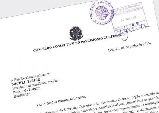 Cabeçalho com carimbo de protocolo da carta aberta pública enviada pelo Conselho Consultivo de Patrimônio ao Presidente da República Interino Michel Temer<br />Imagem divulgação