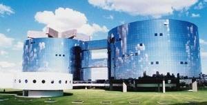 Oscar Niemeyer. Sede da Procuradoria Geral da República [www.arcoweb.com.br/arquitetura/arquitetura362.asp]