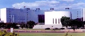 Oscar Niemeyer. Anexo do Supremo Tribunal Federal [www.stf.gov.br/institucional/visitaSTF/fotos.asp?foto=foto13]