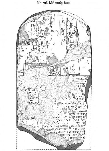 Arquitextos 197 03 Historia Imagens Da Torre De Babel Vitruvius