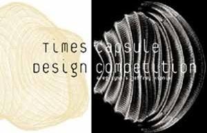 Times Capsule. Greg Lynn
