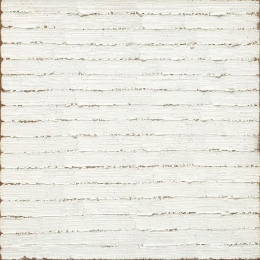 """Robert Ryman, """"Untitled"""", 1965, óleo sobre tela 28,4 x 28,2 cm<br />Imagem divulgação  [Acervo MoMA]"""