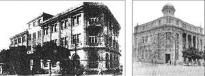 """Oswaldo Massler – Ed. """"Booth Line"""" e  """"Associação Comercial"""".  [""""Folha do Norte""""(1940) e documento divulgativo do governo (aprox. 1938)]"""