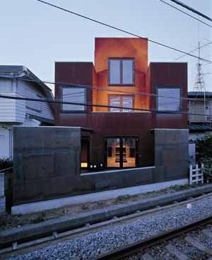 House with Studio, Arquitetos Hiroshi Nakao e Hiroko Serizawa<br />Foto Editorial Phaidon