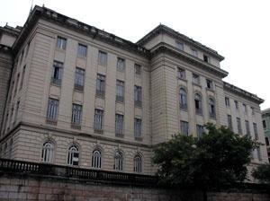 Secretaria de Estado de Segurança Pública. Vista frontal<br />Foto Benedito Tadeu de Oliveira