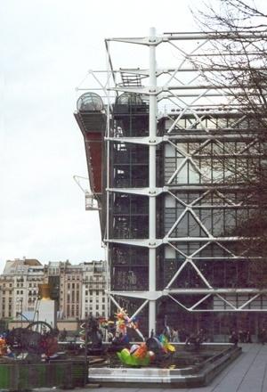 Beaubourg, Paris<br />Foto Angela Moreira
