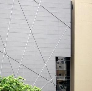 Centro Cultural da Telemar, Rio de Janeiro<br />Foto Angela Moreira