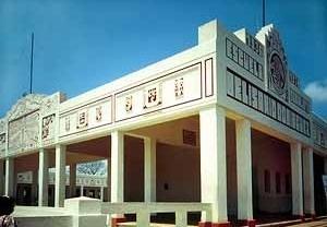 """8. Rómulo Rozo. Decoración de la Escuela """"Belisario Domínguez"""" (1937-1938). Chetumal, Yucatán (México)."""