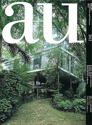 A+U Architecture and Urbanism, fevereiro 1999, nº 341, Japão