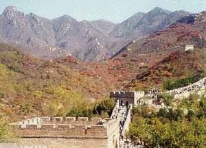 Pequim na China