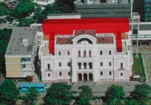 Secretaria de Estado da Educação. Projeto de reforma