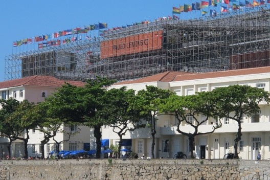 Pavilhão Humanidade 2012