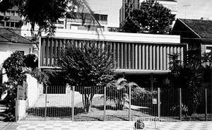 Residência Marcelo Casado d'Azevedo (1950) [autor]