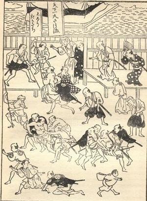 Fig. 10 – Cena de briga entre samurais defronte a um teatro, em rua de Edo, no século XVIII [Fonte: SANSOM, G. B. Le Japon – Histoire de la civilisation japonaise. Paris: Payot, 1938.]