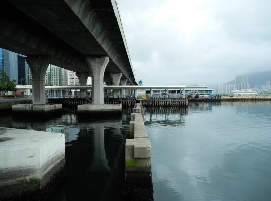 Kwun Tong Ferry Pier [divulgação]
