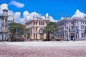 Área central do Recife