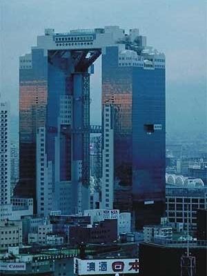 Umeda Sky Building - Kita-Ku, Osaka - 1988-93<br />Foto Studio Hiroshi Hara+Athelier Phi