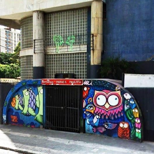 Entrada de escadaria na Rua da Consolação, São Paulo<br />Foto Abilio Guerra