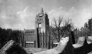 Exposição Colonial Internacional, Paris, 1931. Pavilhão da AOF (Arq. Lambert)