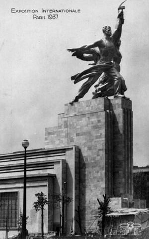 Exposição Internacional de Paris em 1937. O Pavilhão Soviético do Arq. Iophan