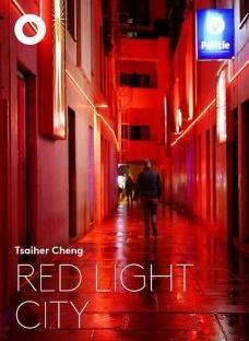 Red Light City